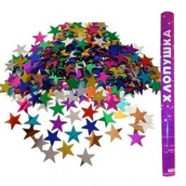 Пневмохлопушка (24''/60 см) Звезды