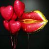 Губы красно-золотые сатин, 78 см