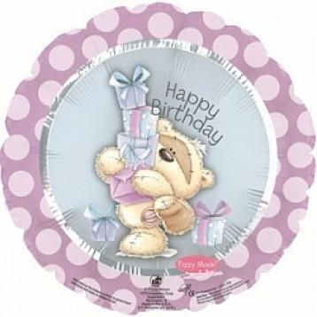 """Шар Круг """"Happy Birthday"""" мишка с подарками"""
