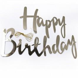 """Надпись """"Happy Birthday"""", Серебро 3 м"""