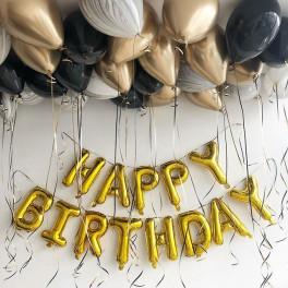 Щары агаты + надпись Happy Birthday, 30 шт.