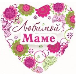 """Шар Сердце """"Любимой маме"""""""
