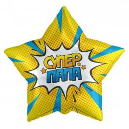 "Шар Звезда ""Супер Папа"","